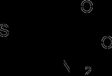 acido amino sulfamil