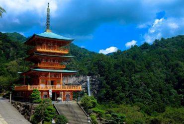 visitar japon